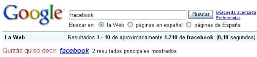 busquedas-erroneas4